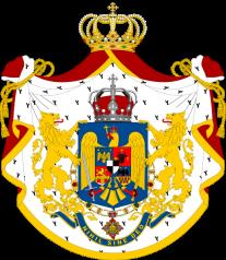 stema-regatului-romaniei