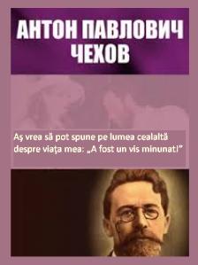 cehov30